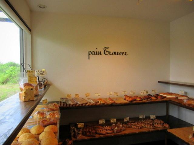 pain Ttouver/パン トゥルーべ * 御代田の大人気なパン屋さん♪_f0236260_04301713.jpg