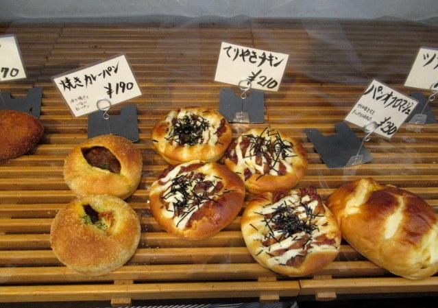 pain Ttouver/パン トゥルーべ * 御代田の大人気なパン屋さん♪_f0236260_04310481.jpg