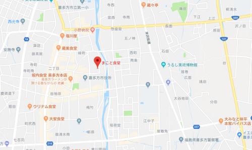 「うどん・ラーメンラリー」レポート/東北紀行_e0254365_18201470.jpg