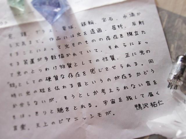 b0218369_19131189.jpg