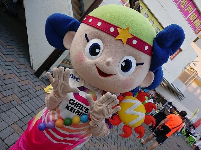 Image result for 松戸競輪 マッピー