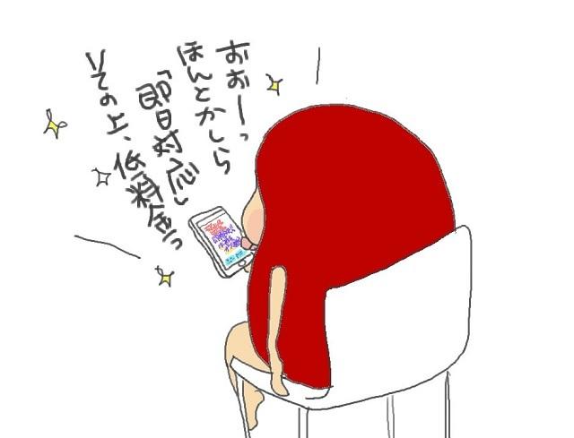 f0096569_10590649.jpg