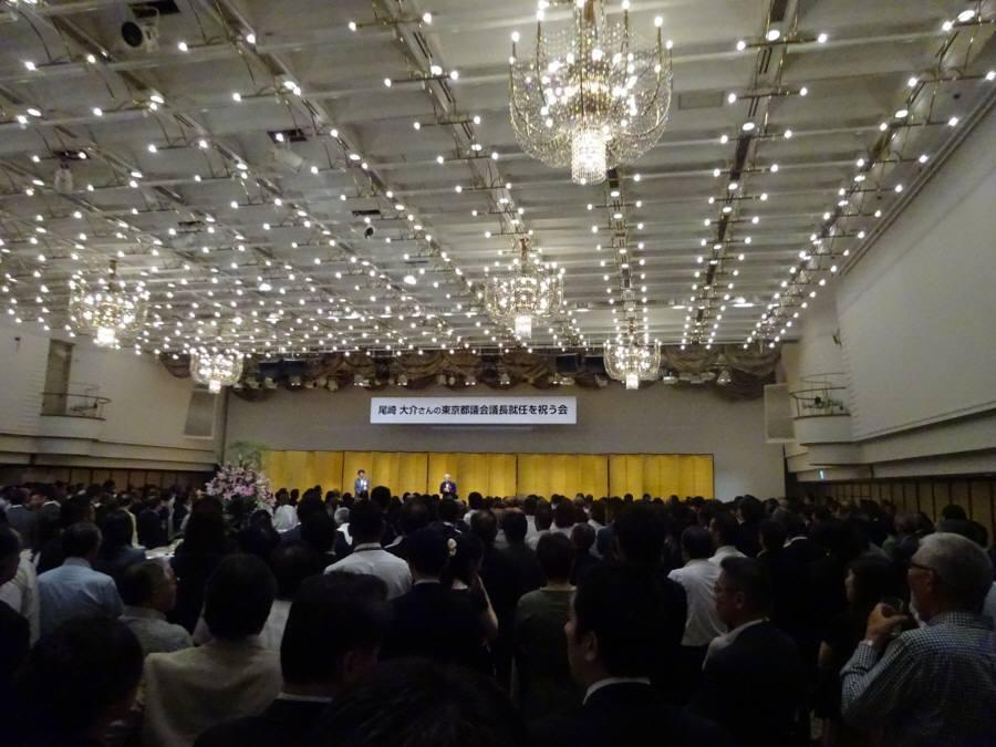 尾崎大介さんの東京都議会議長就任を祝う会_f0059673_09514589.jpg