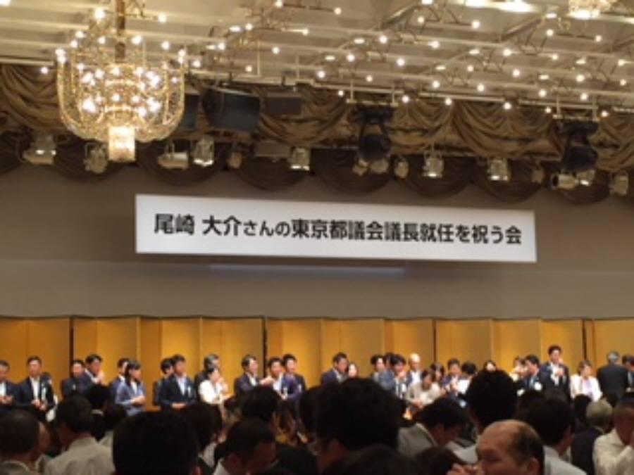 尾崎大介さんの東京都議会議長就任を祝う会_f0059673_09515778.jpg