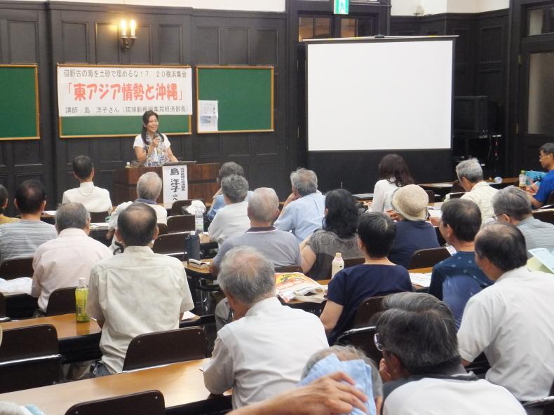 横浜からの報告_d0391192_12301693.jpg