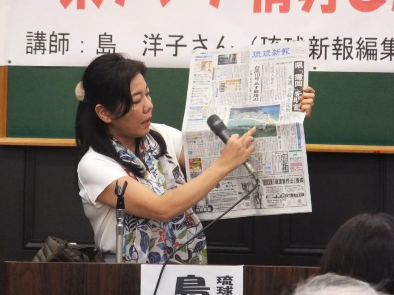 横浜からの報告_d0391192_12305624.jpg