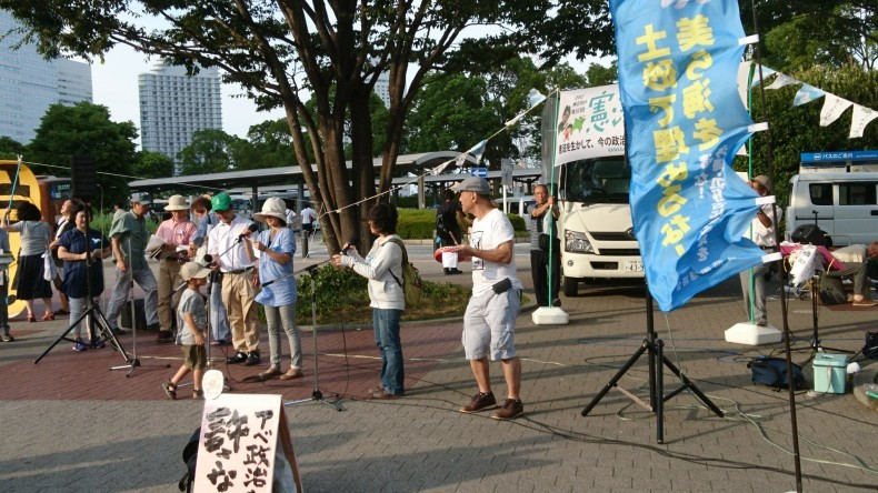 横浜からの報告_d0391192_12312736.jpg
