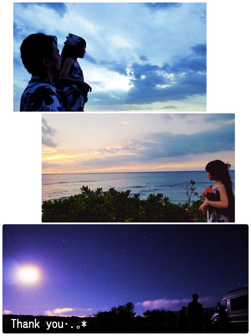 Hawaii…♡6♡ (帰り。空港で卒業生chanに☆)_d0224894_23045174.jpg