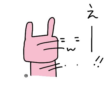 Hawaii…♡6♡ (帰り。空港で卒業生chanに☆)_d0224894_23312535.jpg