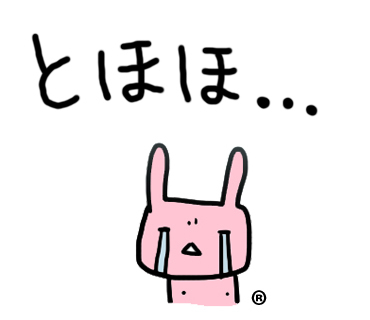 Hawaii…♡6♡ (帰り。空港で卒業生chanに☆)_d0224894_23315621.jpg