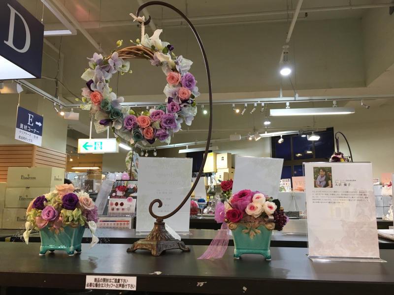 横浜ディスプレイミュージアムさんでの展示_c0195496_08052319.jpg