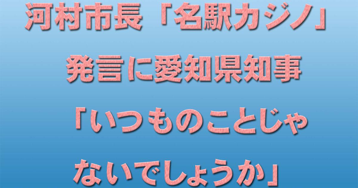 d0011701_14003653.jpg