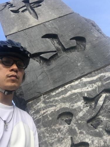 アルカラ15周年のしもがみ自転車企画!!〜それいけ☆しもがみくん〜(4日目)_c0222904_09533566.jpg