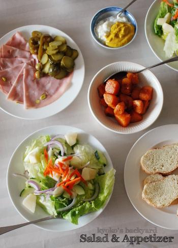 サラダと前菜だけな夕食_b0253205_05225179.jpg