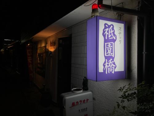 海界の村を歩く 東シナ海 獅子島_d0147406_20285646.jpg