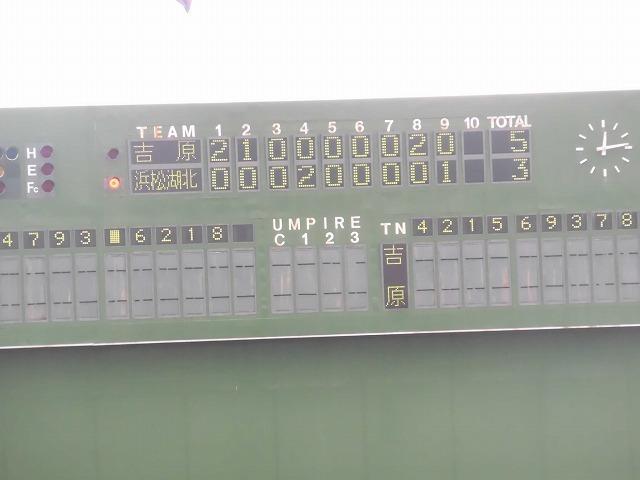 初の夏のシード校・吉原高校野球部は、ベスト16まで勝ち上がったが…_f0141310_07483324.jpg