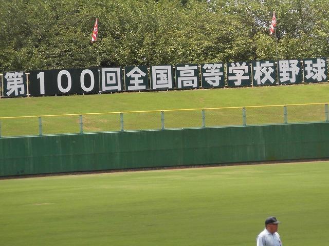 初の夏のシード校・吉原高校野球部は、ベスト16まで勝ち上がったが…_f0141310_07485946.jpg