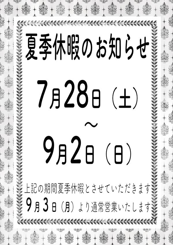 c0167112_16553013.jpg