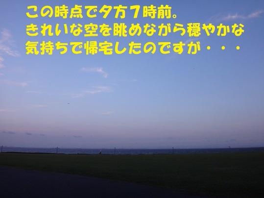 f0121712_14245326.jpg