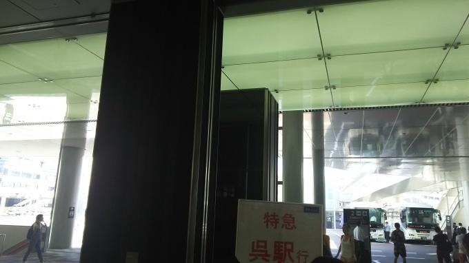 呉へはJRも広島駅北口から代行バス運行_e0094315_09572043.jpg