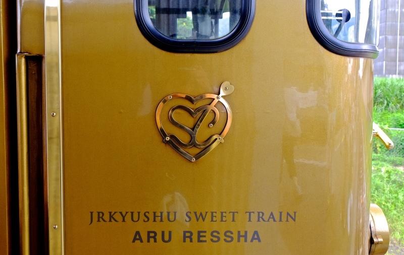 或る列車_f0315034_15492217.jpg