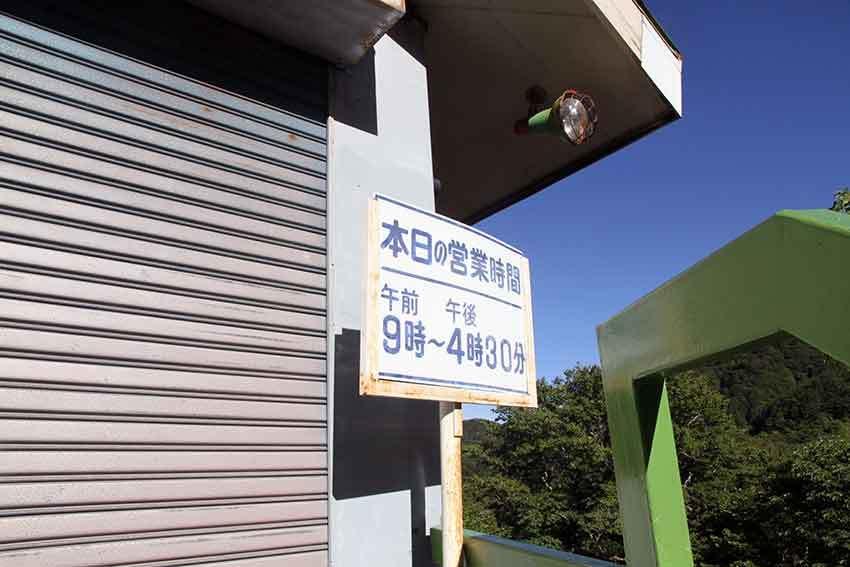 d0058941_20123607.jpg