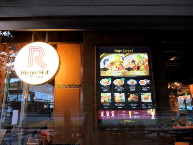 軽井沢プリンスショッピングプラザ*スタバの新作~新店チェック!_f0236260_03271237.jpg
