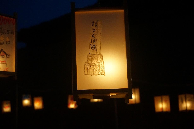夏の北条夜市(よるいち)開催です!_b0124462_10555839.jpg