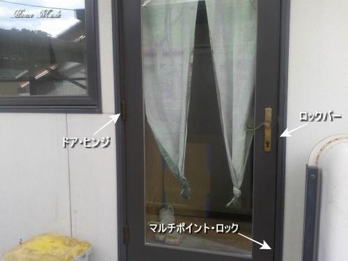 福井でロックを解除してきました_c0108065_13440370.jpg