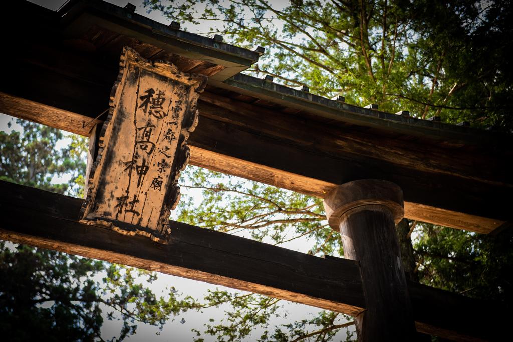 御朱印・穂高神社【信州安曇野】 _b0247073_21295902.jpg