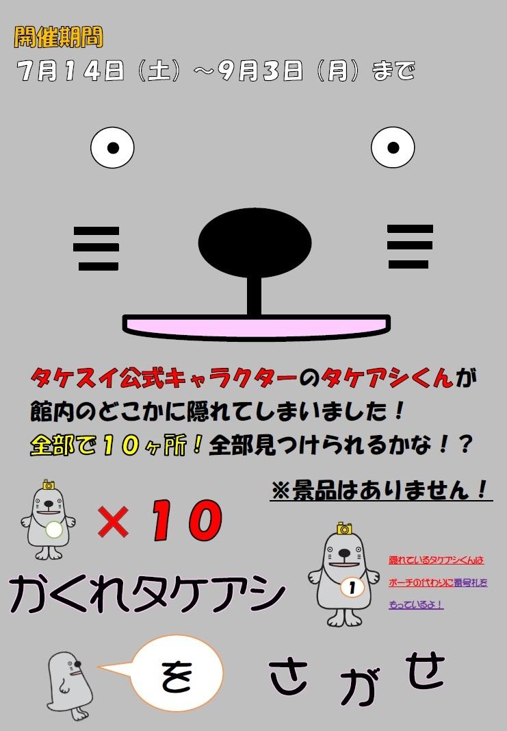 a0305077_10464931.jpg