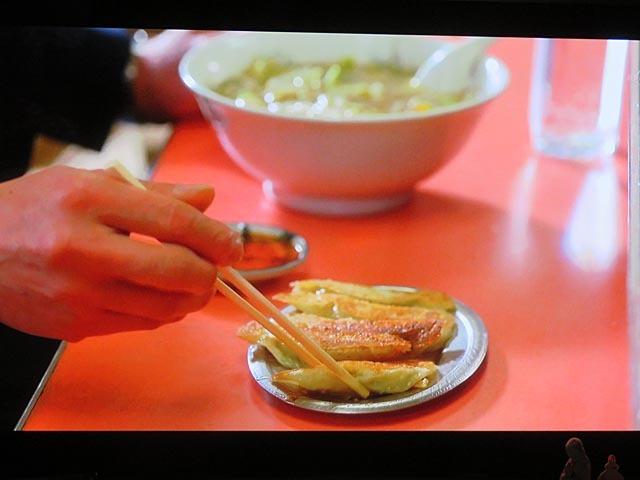 餃子とタンメン_e0133780_22412739.jpg