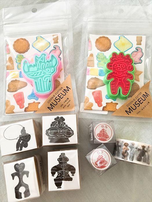 縄文展に行って、見て、お買い物!!土偶と古墳グッズ_f0167281_13280219.jpg