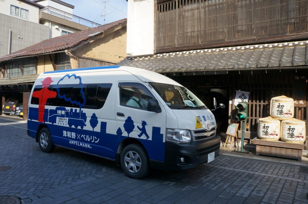 夕方の津和野街歩き_c0180686_17180578.jpg