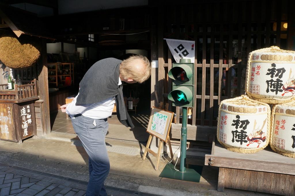 夕方の津和野街歩き_c0180686_17183542.jpg
