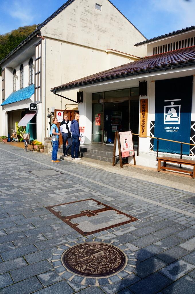 夕方の津和野街歩き_c0180686_17222733.jpg