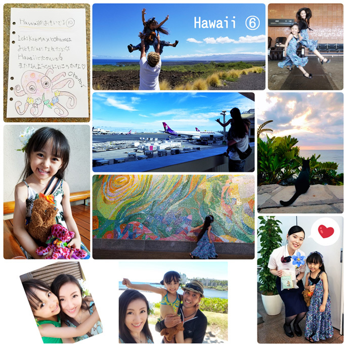 Hawaii…♡6♡ (帰り。空港で卒業生chanに☆)_d0224894_10303057.jpg