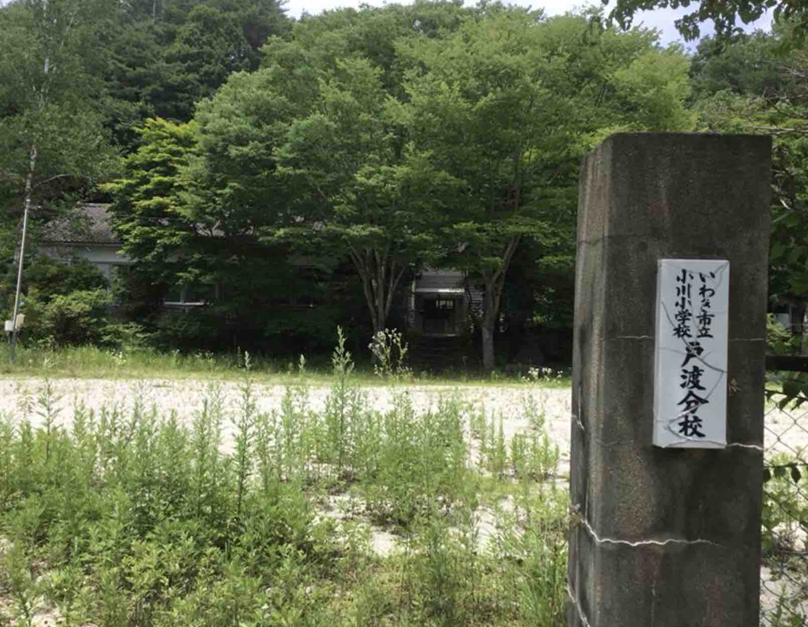 戸渡で阿武隈南部風力発電準備書の説明会_e0068696_737165.jpg