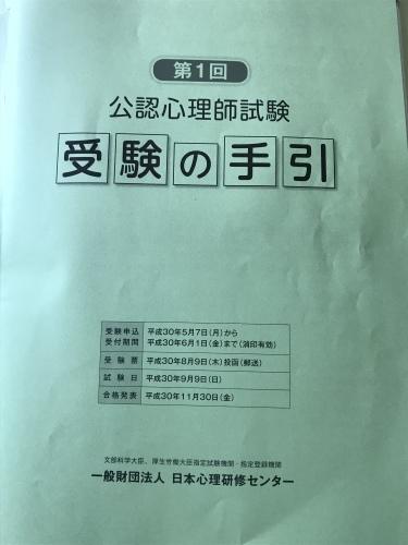アルカラ15周年の疋田企画「うかるのか⁉国家資格!」(後編)_c0222904_06134983.jpeg