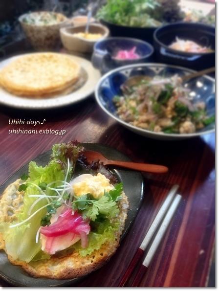 アジアンリゾートなお料理教室♡_f0179404_21461166.jpg