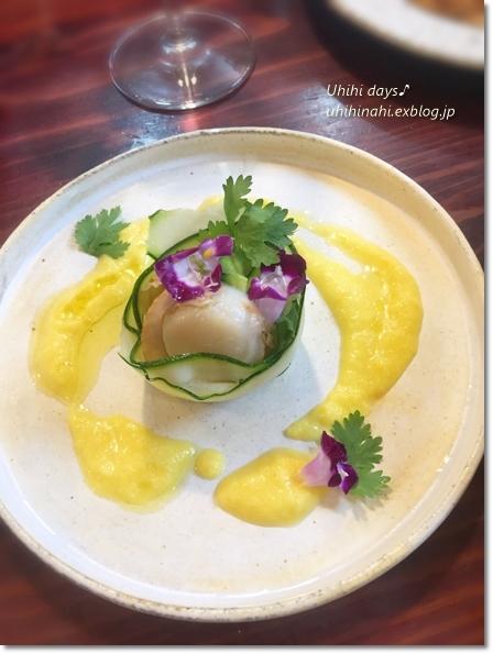 アジアンリゾートなお料理教室♡_f0179404_21491259.jpg