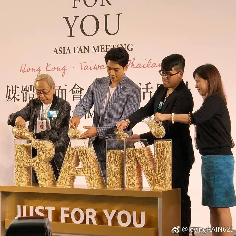 RAIN 香港 記者会見_c0047605_08312687.jpg