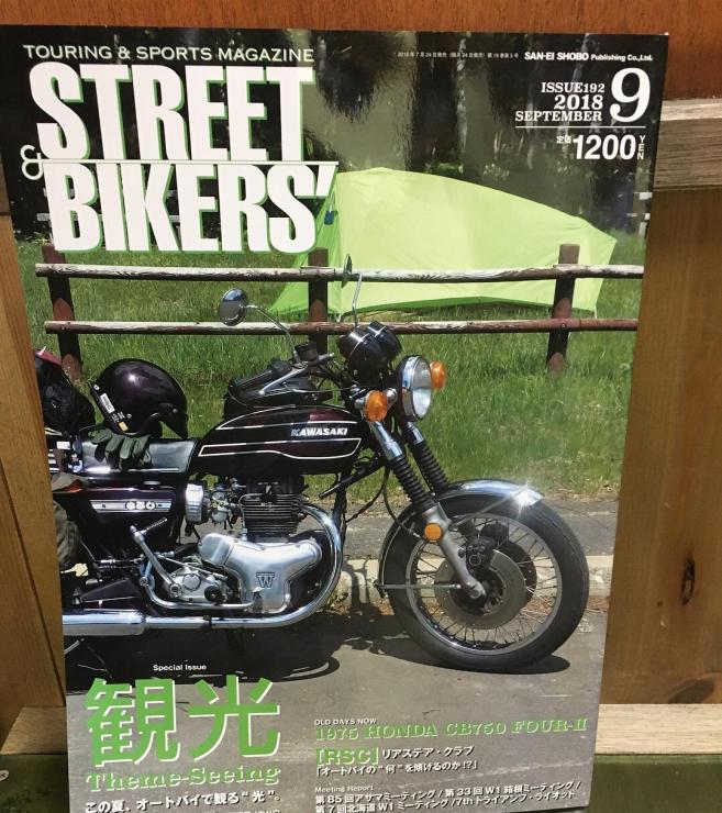 『STREET BIKERS\'』_f0161305_18275269.jpg