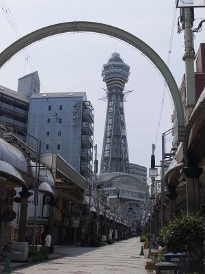 大阪新世界。_f0238106_19543983.jpg