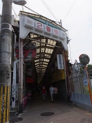 大阪新世界。_f0238106_19570264.jpg