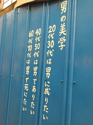 大阪新世界。_f0238106_19571712.jpg