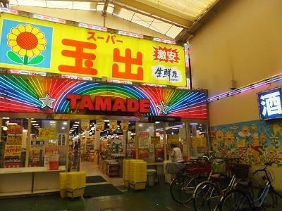 大阪新世界。_f0238106_19574531.jpg