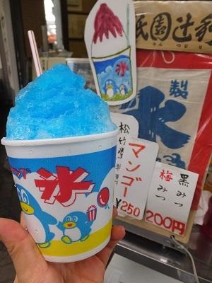 続 大阪_f0238106_20002620.jpg