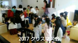 夏休み_a0150507_20081398.jpg