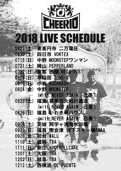 CHEERIO 2ndアルバム『SEED PUNK』取り扱い店舗&ディストロ情報★CHEERIO 2018 LIVE SCHEDULE(2018.10.27.更新)_b0159810_22560544.jpg
